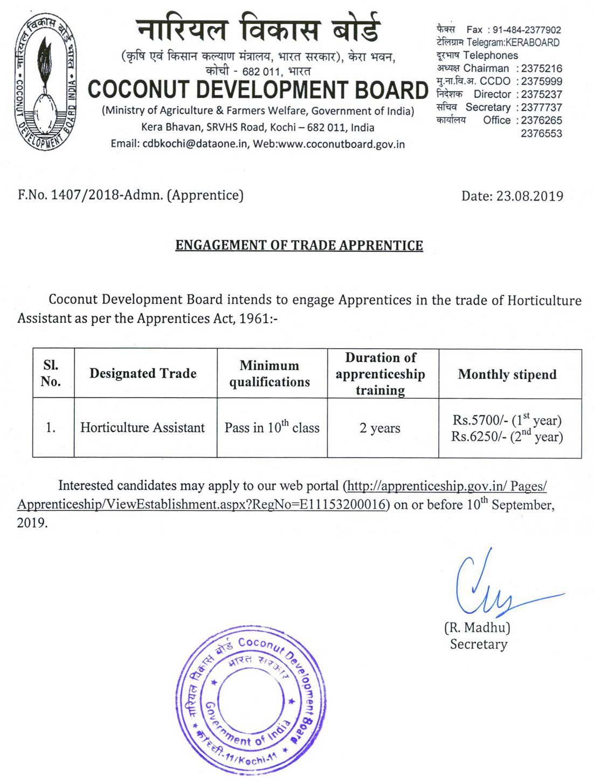 CDB Recruitment 2019 Apply 1 Latest CDB Vacancies